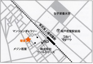 sakado_map