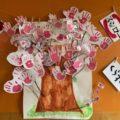 4月の製作🌸(桜の木)