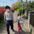 春休みの振り返り①お散歩👬