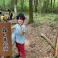 上赤坂公園✨